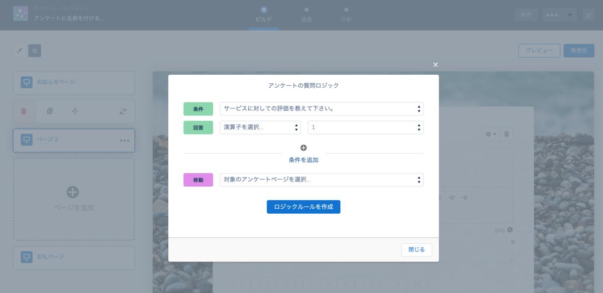 f:id:tyoshikawa1106:20190812103857p:plain
