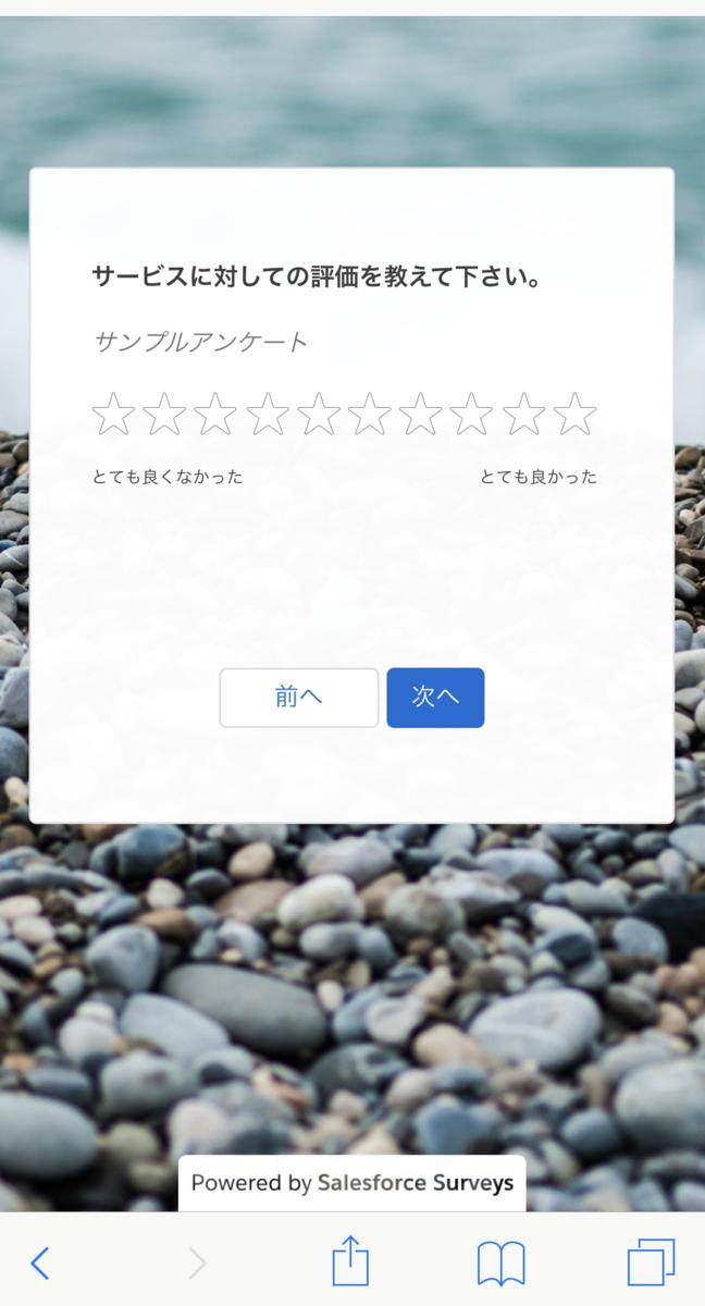 f:id:tyoshikawa1106:20190812111342p:plain:w200