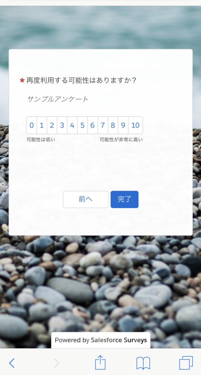 f:id:tyoshikawa1106:20190812111419p:plain:w200