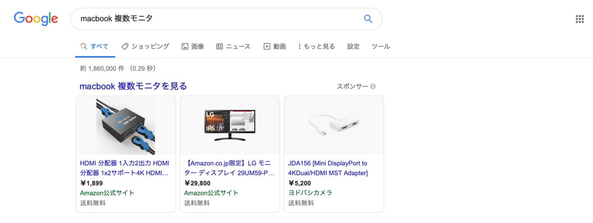 f:id:tyoshikawa1106:20190815064009p:plain