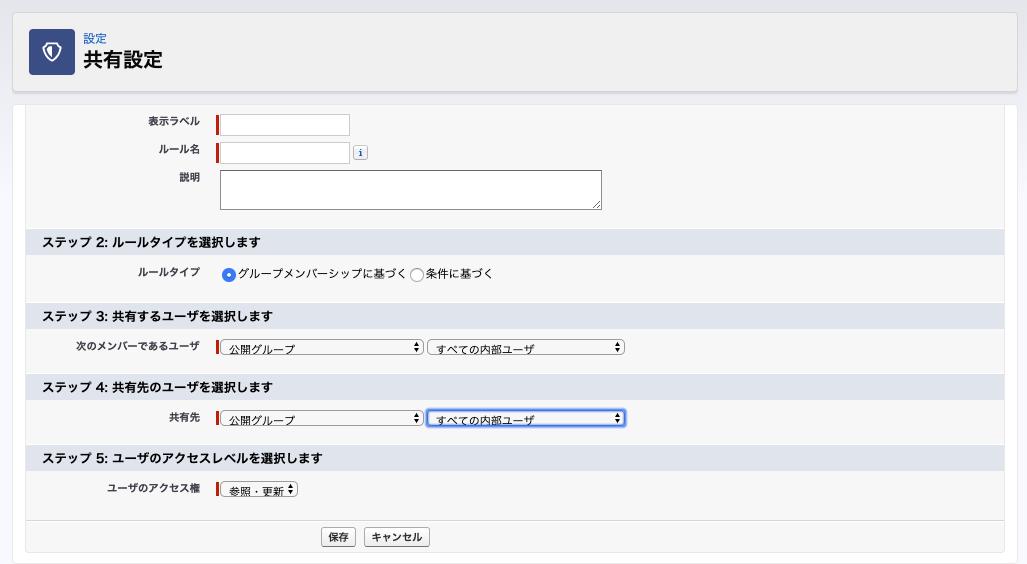 f:id:tyoshikawa1106:20190816050755p:plain