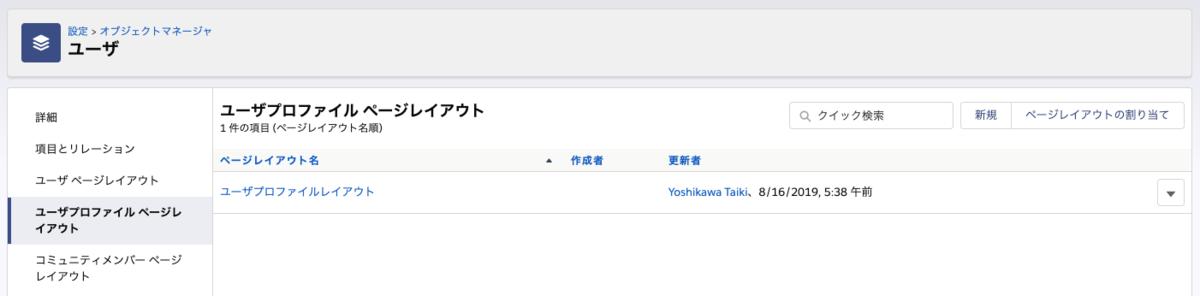 f:id:tyoshikawa1106:20190816070458p:plain