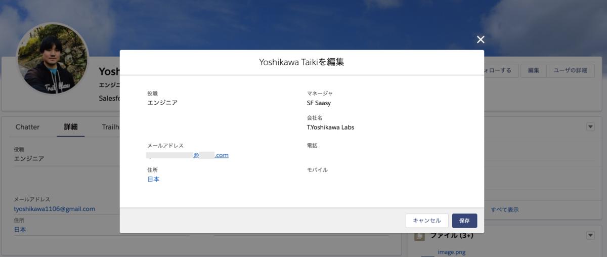 f:id:tyoshikawa1106:20190816071112p:plain