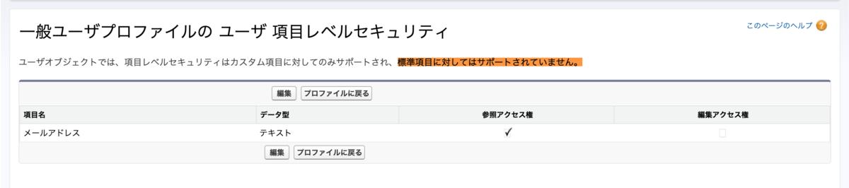 f:id:tyoshikawa1106:20190816073220p:plain