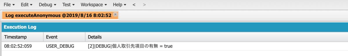 f:id:tyoshikawa1106:20190816080406p:plain