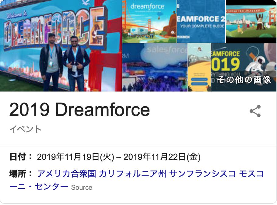 f:id:tyoshikawa1106:20190820233308p:plain:w300