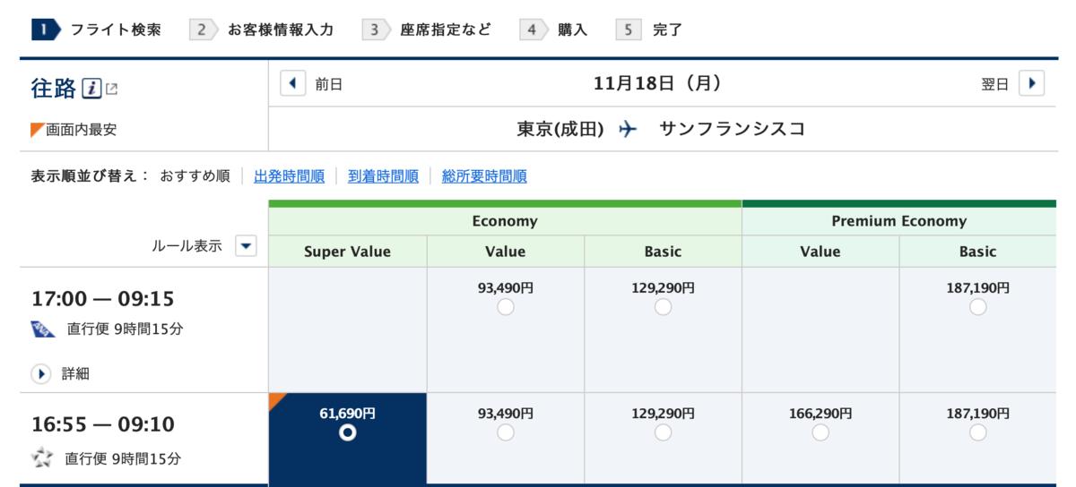 f:id:tyoshikawa1106:20190820235200p:plain