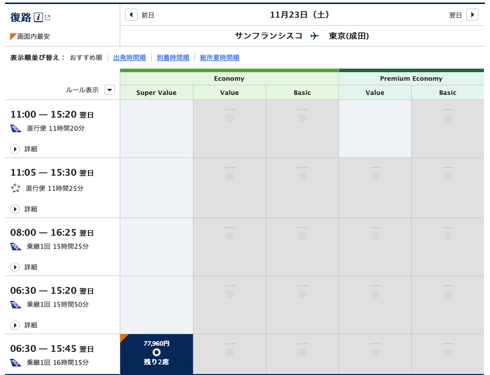 f:id:tyoshikawa1106:20190820235242p:plain