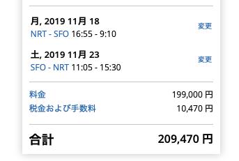 f:id:tyoshikawa1106:20190821000502p:plain:w300