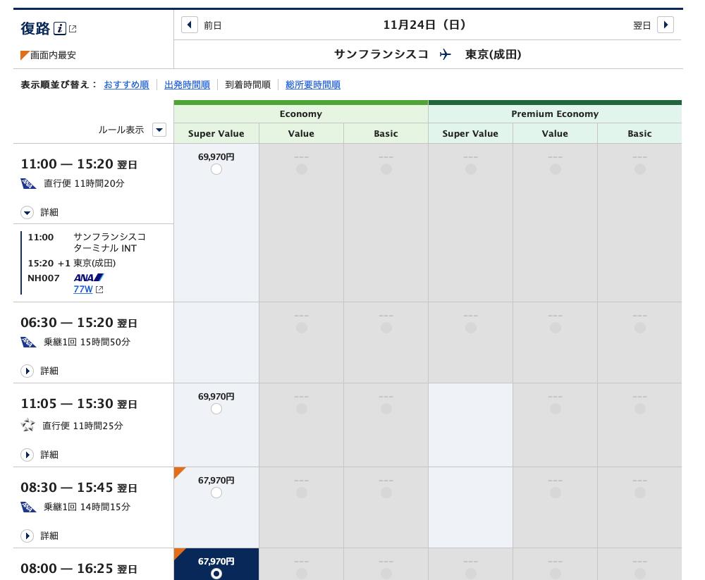 f:id:tyoshikawa1106:20190821001526p:plain