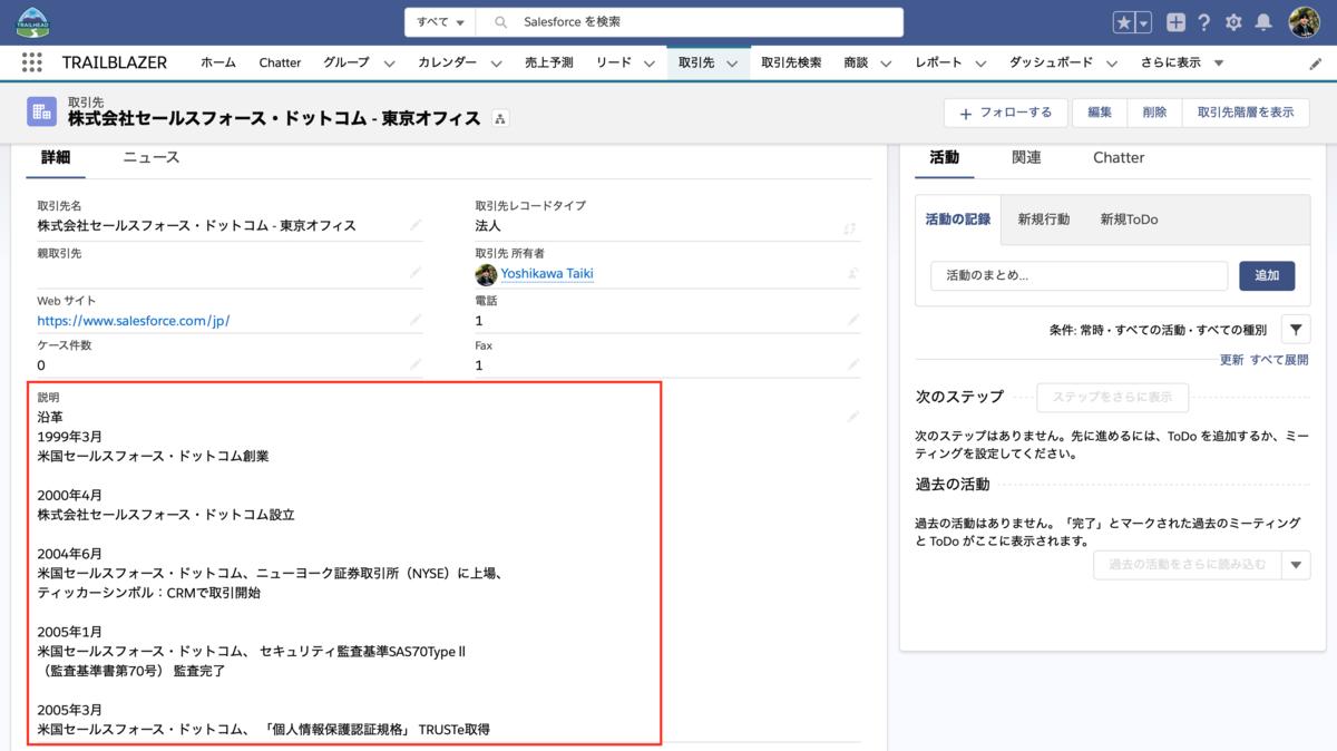 f:id:tyoshikawa1106:20190829093555p:plain
