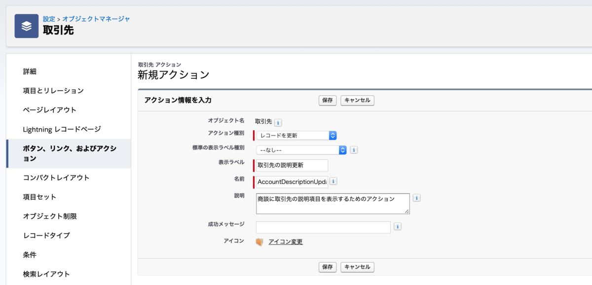 f:id:tyoshikawa1106:20190829100100p:plain