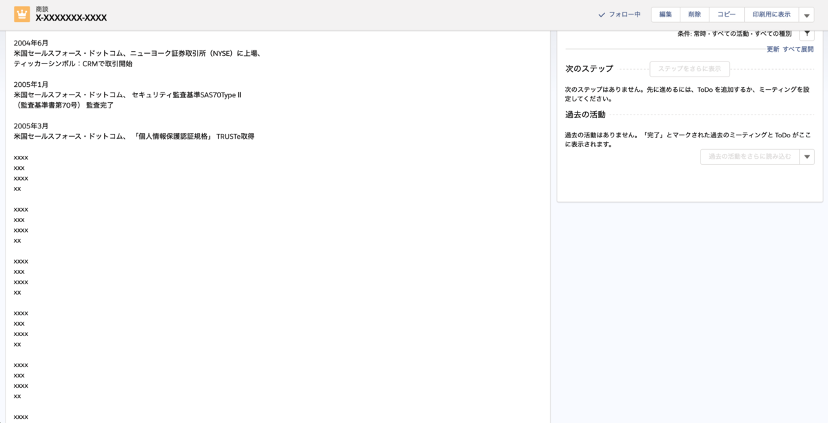 f:id:tyoshikawa1106:20190829101529p:plain