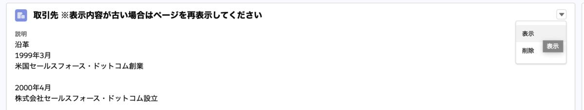 f:id:tyoshikawa1106:20190829101835p:plain