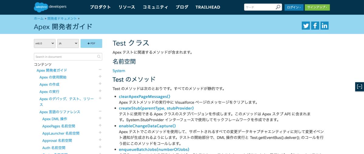f:id:tyoshikawa1106:20190916103758p:plain