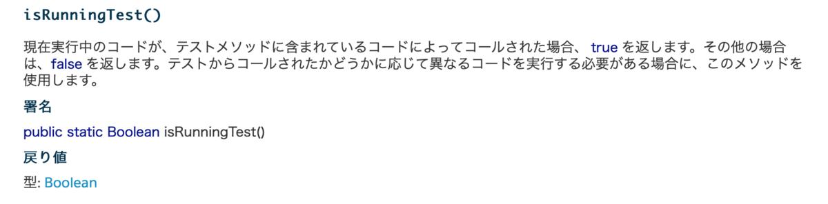 f:id:tyoshikawa1106:20190916104550p:plain