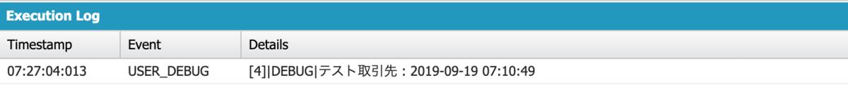 f:id:tyoshikawa1106:20190919072728p:plain