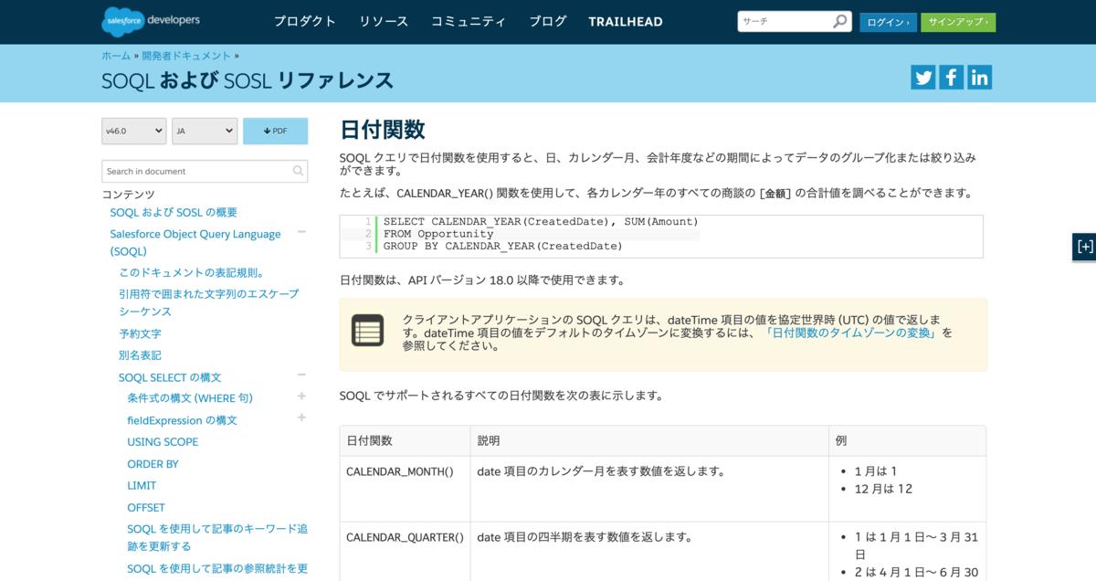 f:id:tyoshikawa1106:20190919073221p:plain