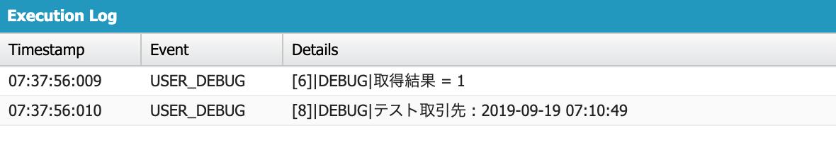 f:id:tyoshikawa1106:20190919073854p:plain