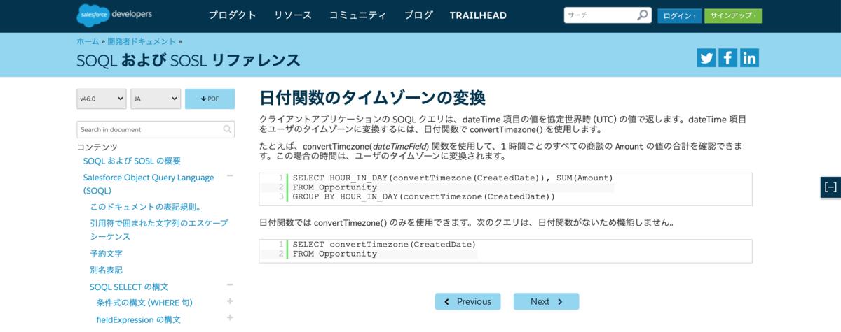f:id:tyoshikawa1106:20190919074248p:plain