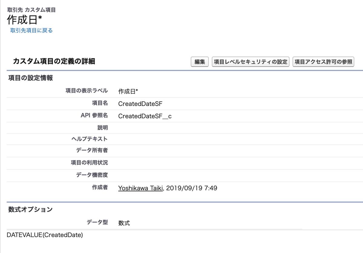 f:id:tyoshikawa1106:20190919075112p:plain