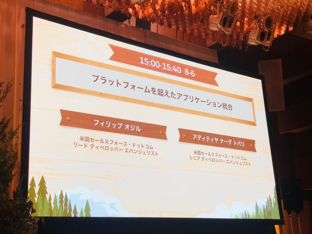 f:id:tyoshikawa1106:20190926145353j:plain:w300