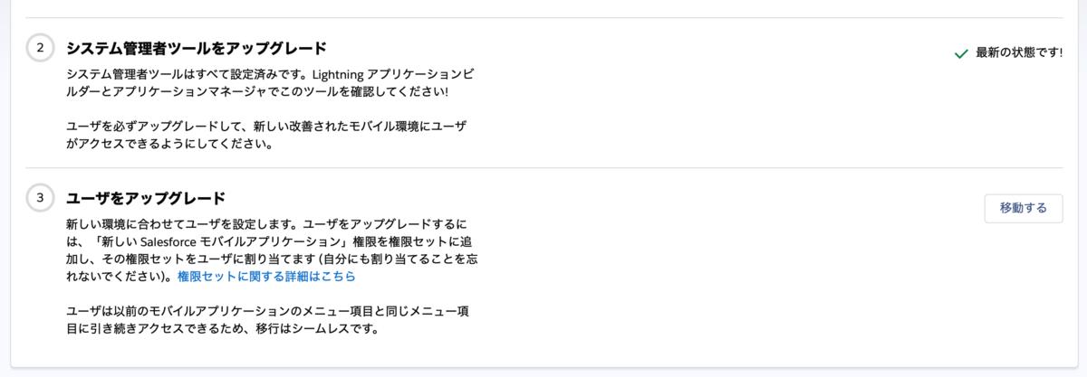 f:id:tyoshikawa1106:20191013220622p:plain