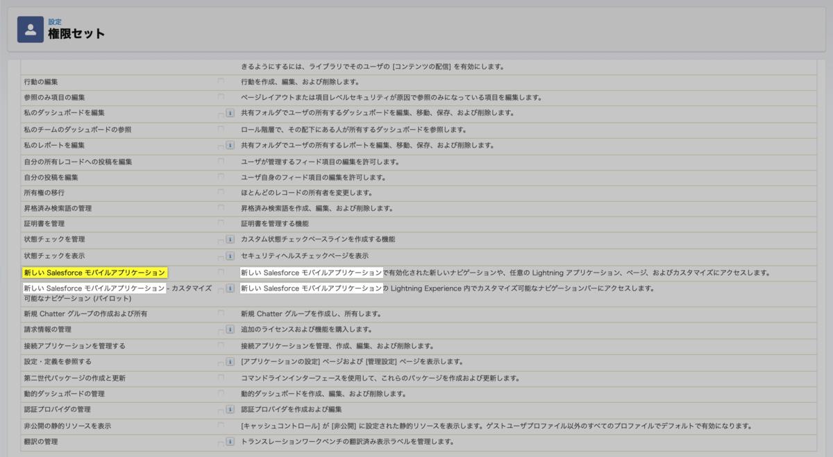 f:id:tyoshikawa1106:20191013221210p:plain
