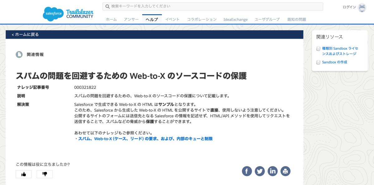 f:id:tyoshikawa1106:20191018190127p:plain