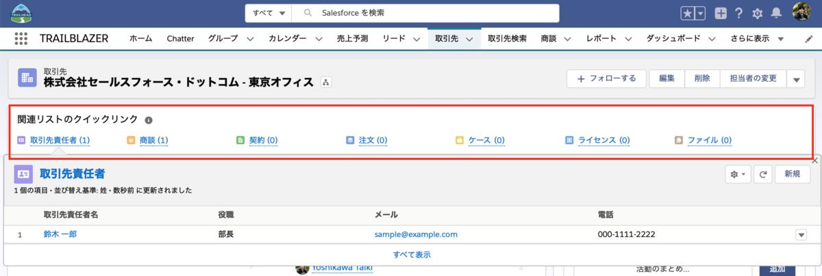 f:id:tyoshikawa1106:20191112184722p:plain