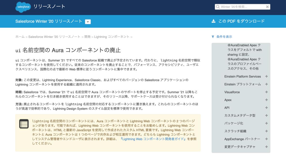 f:id:tyoshikawa1106:20191112191443p:plain