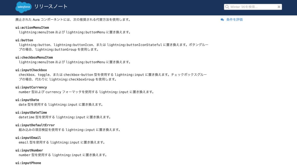 f:id:tyoshikawa1106:20191112191651p:plain