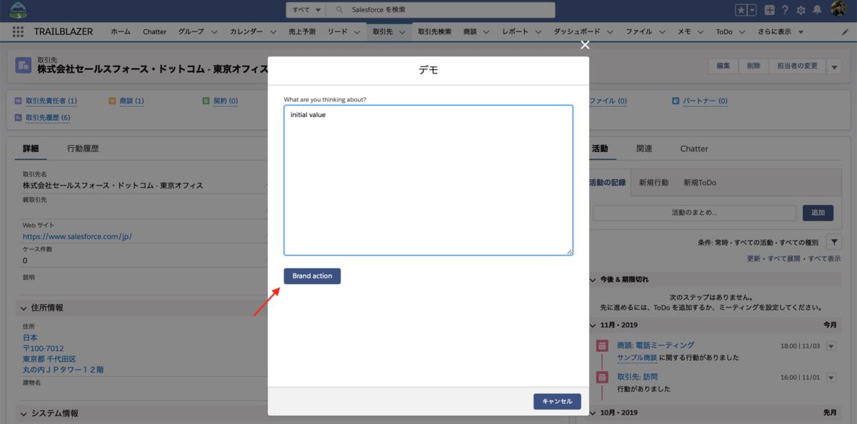 f:id:tyoshikawa1106:20191112194946p:plain