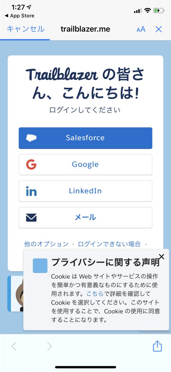 f:id:tyoshikawa1106:20191119184058p:plain:w200
