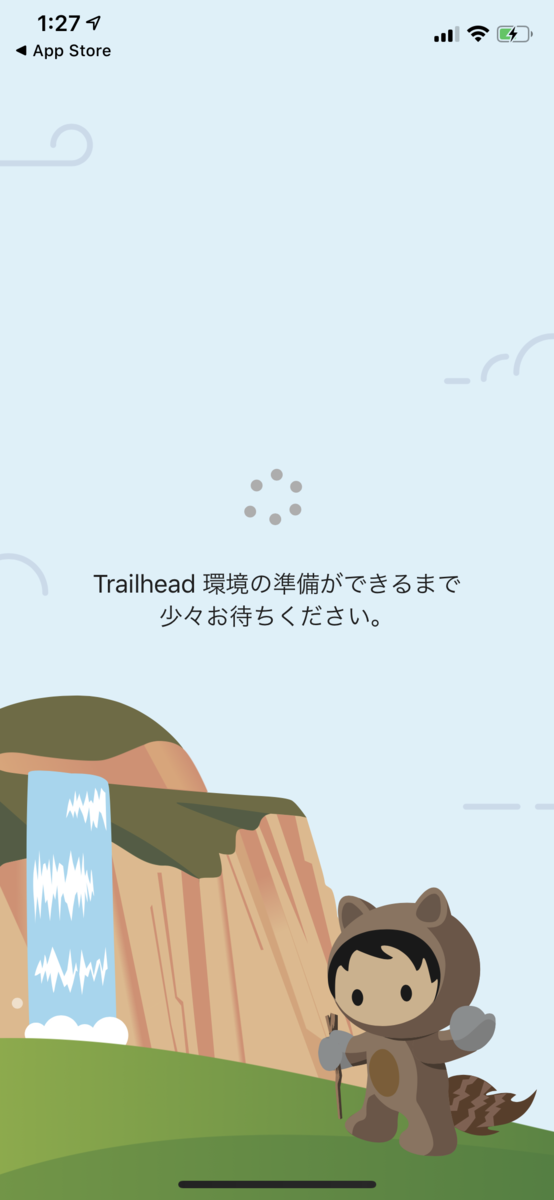 f:id:tyoshikawa1106:20191119184216p:plain:w200
