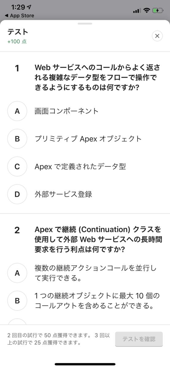 f:id:tyoshikawa1106:20191119184836p:plain:w200