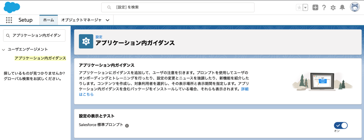 f:id:tyoshikawa1106:20191122071428p:plain