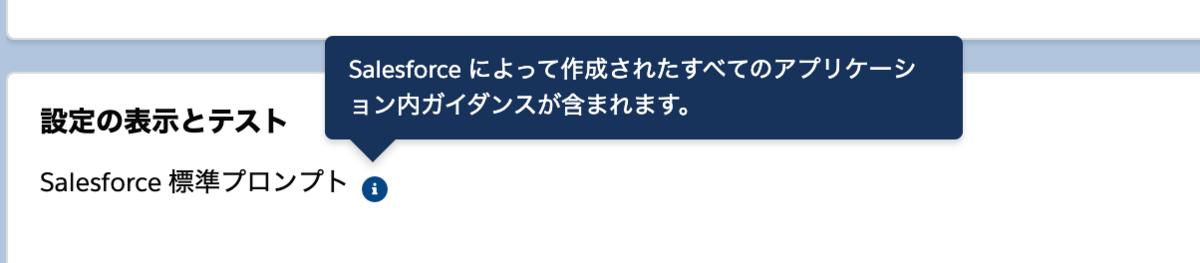 f:id:tyoshikawa1106:20191122071456p:plain