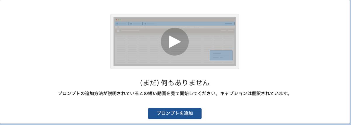 f:id:tyoshikawa1106:20191122071528p:plain