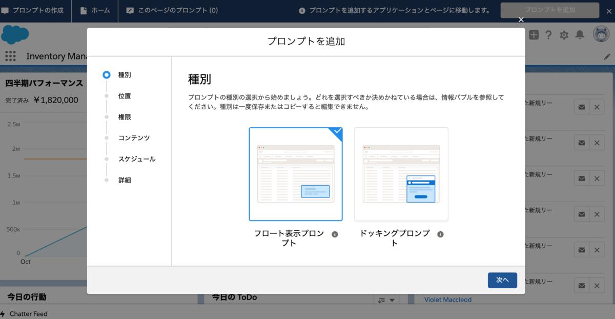 f:id:tyoshikawa1106:20191122071852p:plain