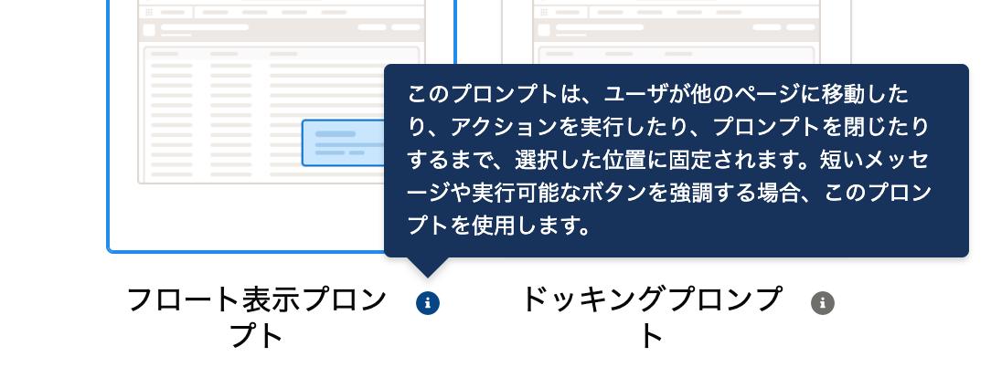 f:id:tyoshikawa1106:20191122071903p:plain