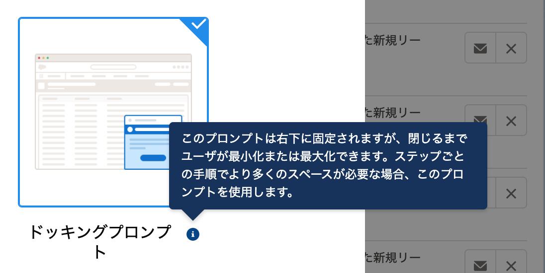 f:id:tyoshikawa1106:20191122071924p:plain