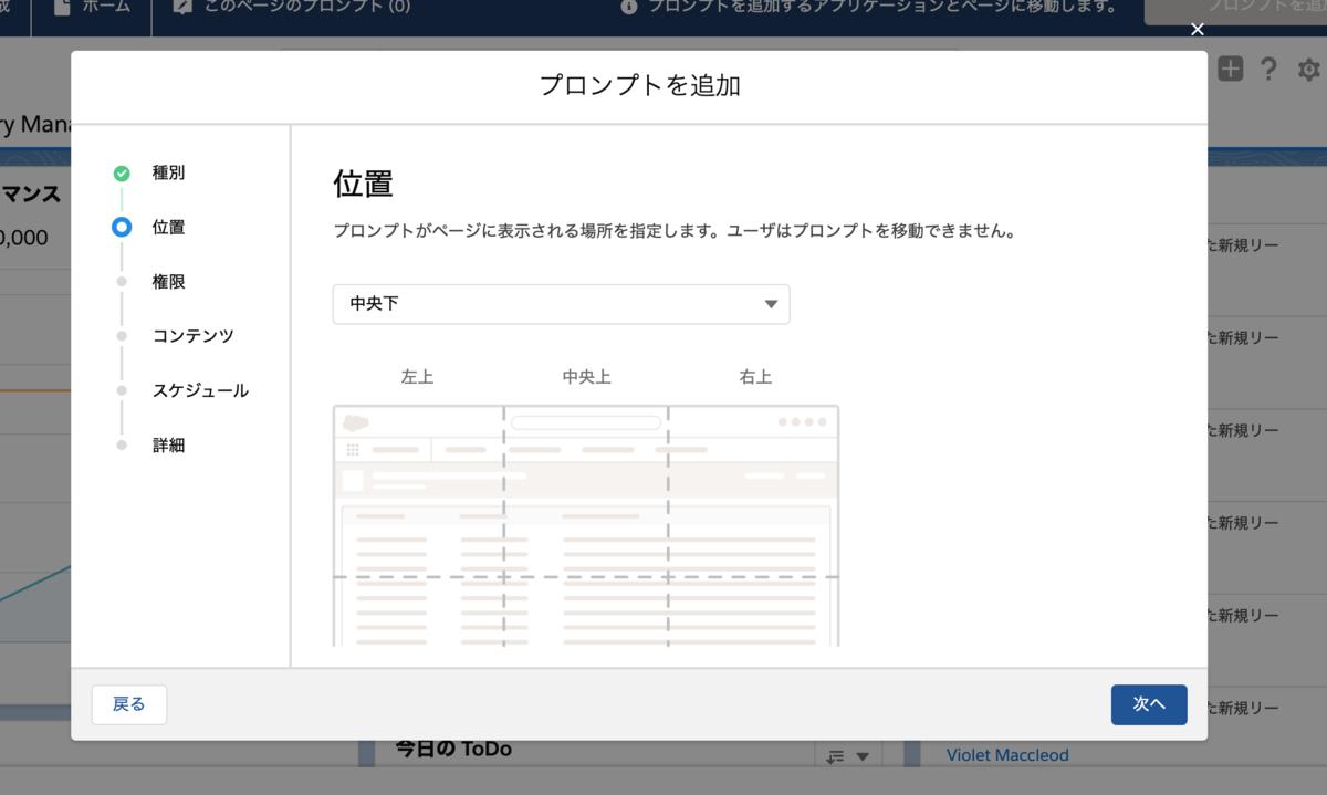 f:id:tyoshikawa1106:20191122072716p:plain
