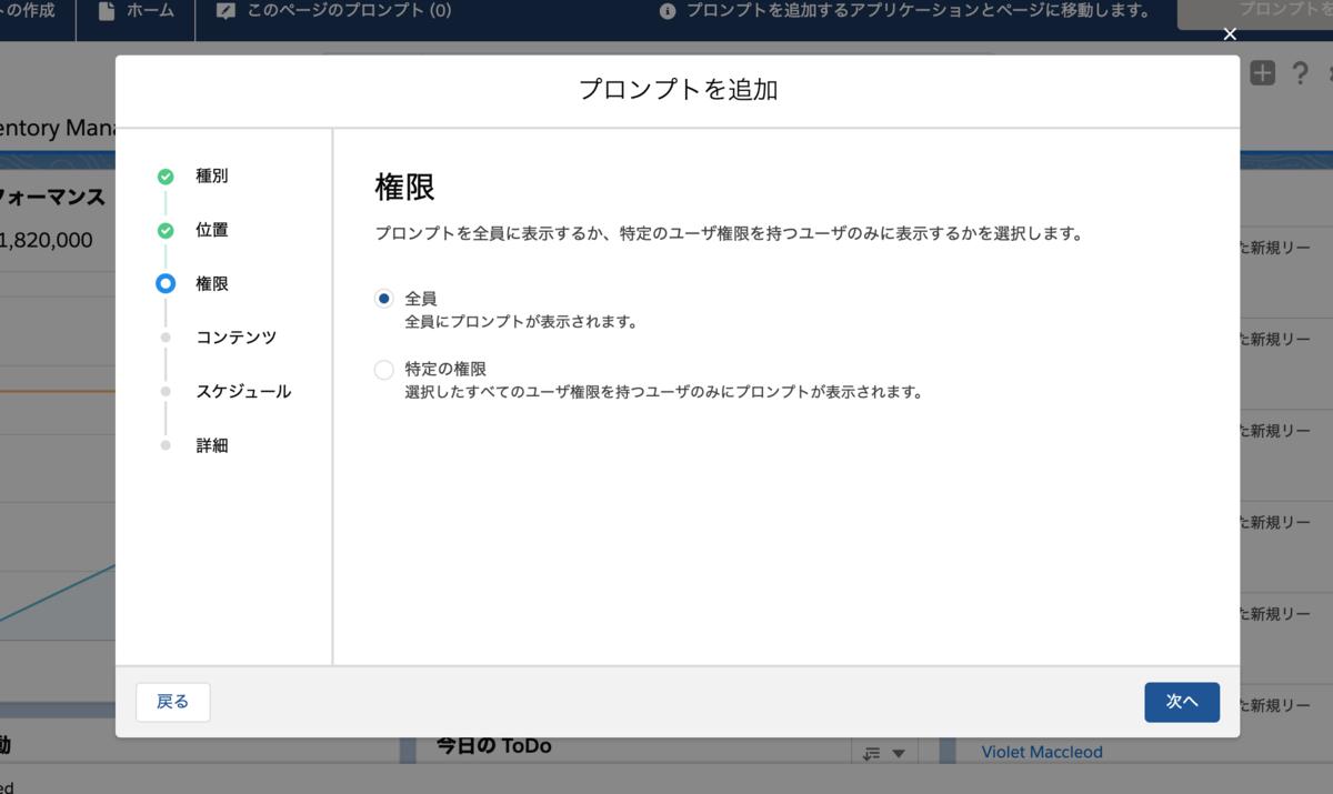 f:id:tyoshikawa1106:20191122072738p:plain
