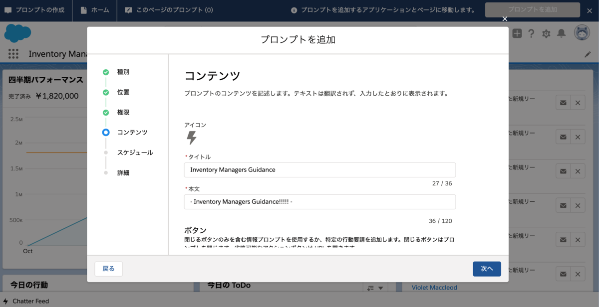 f:id:tyoshikawa1106:20191122072752p:plain