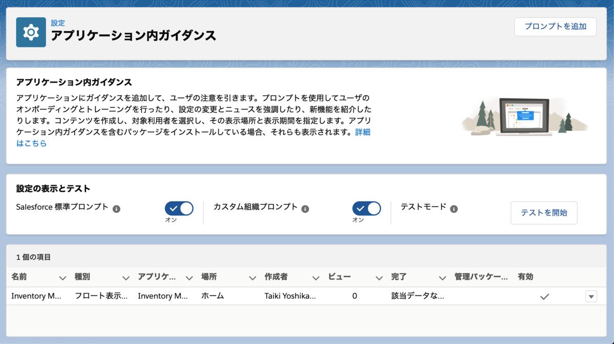 f:id:tyoshikawa1106:20191122072915p:plain
