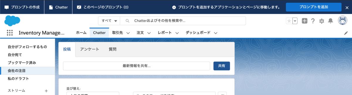 f:id:tyoshikawa1106:20191122073123p:plain