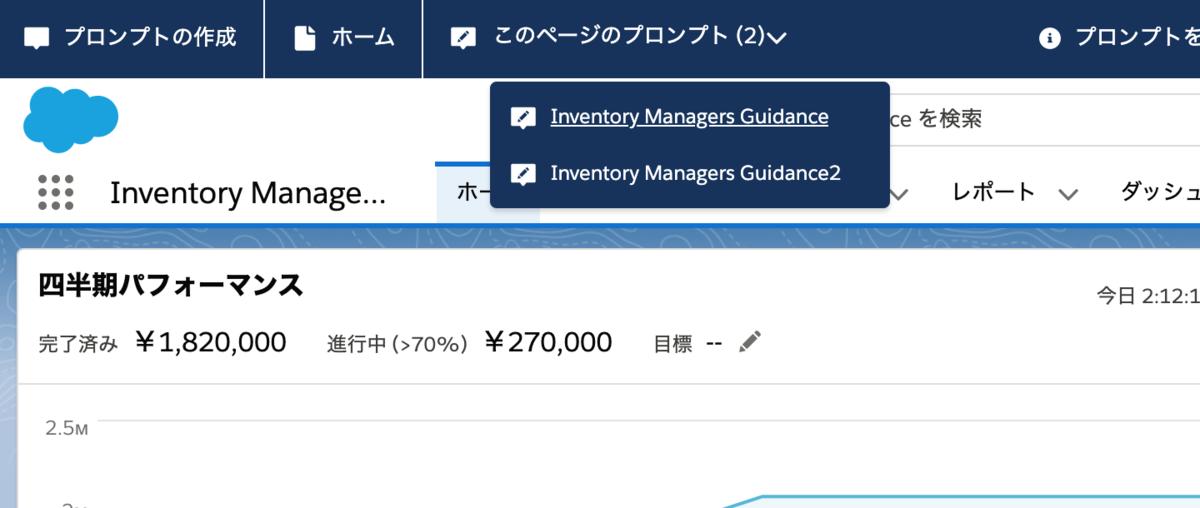 f:id:tyoshikawa1106:20191122073323p:plain