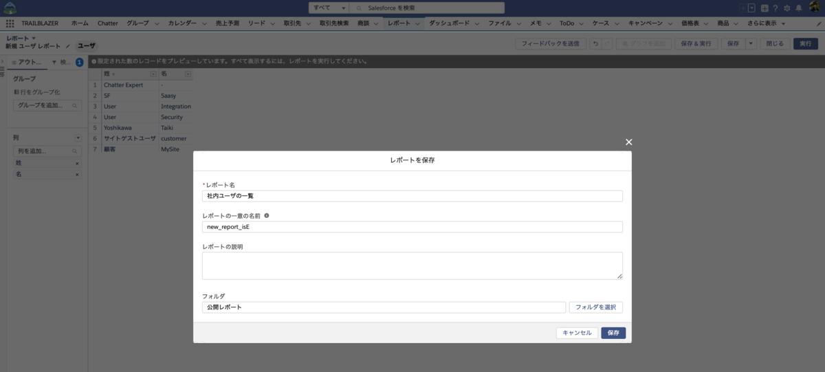 f:id:tyoshikawa1106:20191208104313p:plain