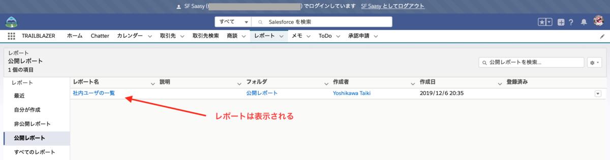 f:id:tyoshikawa1106:20191208104844p:plain